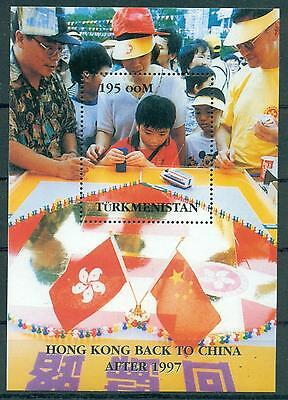 Turkmenistan 1997 Hong Kong Returns To China S/s Mnh M14221