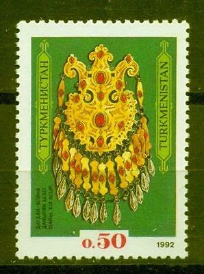 Turkmenistan 1992 National Art Treasures Mnh M15194