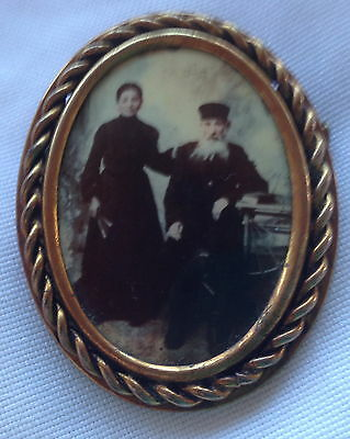 Victorian Era Gold Filled Mourning Brooch Vertical Setting