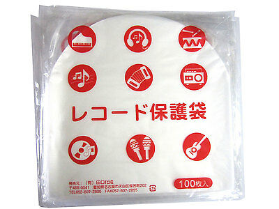 "12"" Anti Static LD / LP Vinyl Inner Record Sleeves Made in Japan 100-Sheet Set"