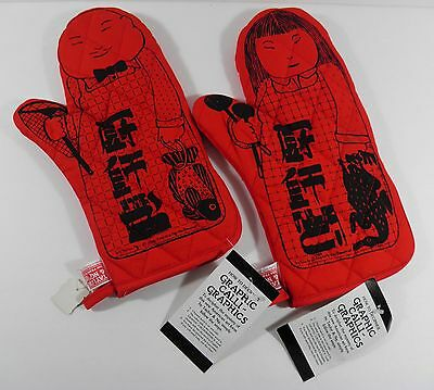 VINTAGE NOS PAIR OF RED ASIAN ORIENTAL OVEN MITS by WIN NG TAYLOR&NG SF W/TAGS