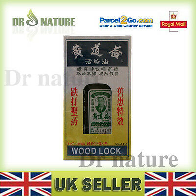 1 bottle authentic wong to yick wood lock oil for pain relief