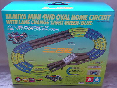 Tamiya 69569 Mini 4WD OVAL HOME CIRCUIT w/LANE CHANGE L.GREEN BLUE from Japan