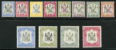 British Central Africa  Scott#43/54  Gibbons#43/50   Mint Hinged Original Gum