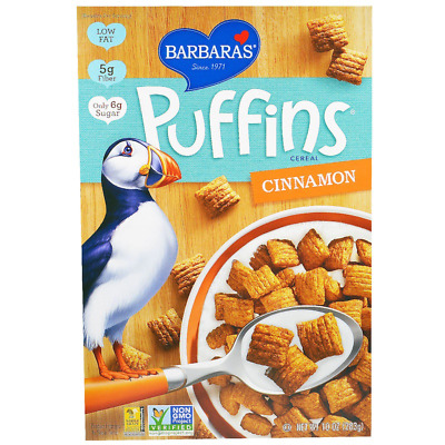 New Barbara's Bakery Puffins Cereal Multigrain Breakfast Food Snacks Groceries