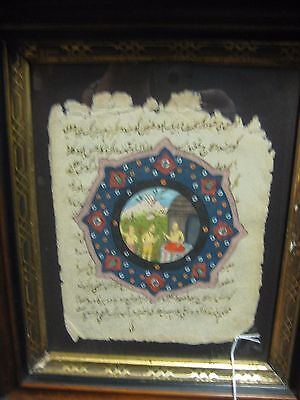 Antique Persian Writing on Papyrus in Glass Wood Frame