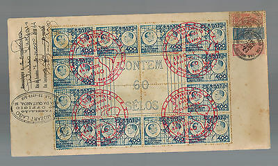 1944 Brazil First Day Cover autographed by President Getulio Vargas Sheet # 487