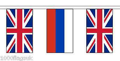 Russian Federation & United Kingdom UK Polyester Flag Bunting - 5m with 14 Flags
