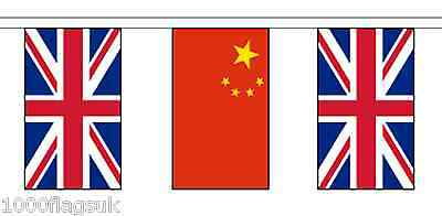 China & United Kingdom UK Polyester Flag Bunting - 10m with 28 Flags
