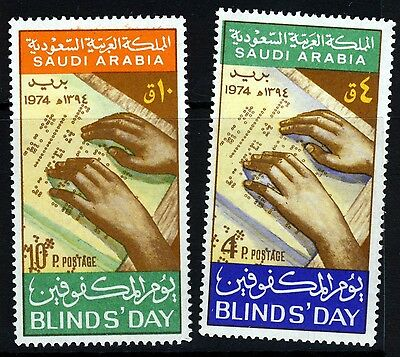 SAUDI ARABIA 1975 The Day of the Blind Set SG 1096 & SG 1097 MNH