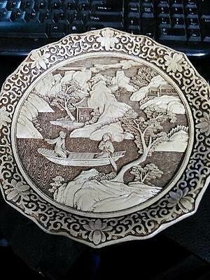 1982 Arnart Imports IVORY DYNASTY 3D Carved Plate