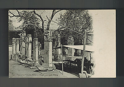 Mint China BW picture Postcard Temple Courtyard in Peking