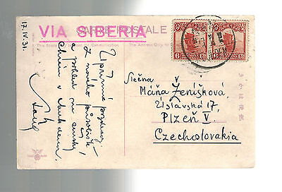 1931 Harbin Manchuria China Great Temple Postcard Cover to Czechoslovakia