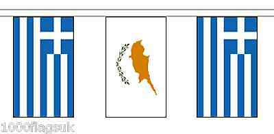 Cyprus & Greece Polyester Flag Bunting - 10m with 28 Flags