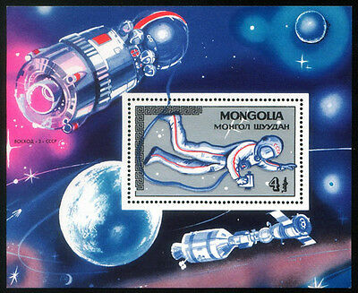 Mongolia 1985sc1481 space s/s