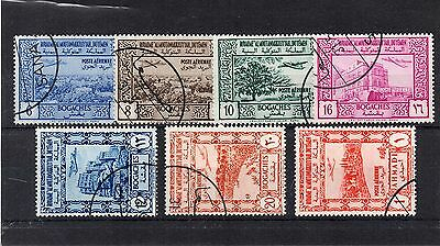 YEMEN 1951 AIR Stamps Set 7v SG81-87 FINE USED Ref:X51
