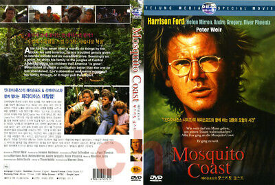 The Mosquito Coast (1986) - Peter Weir, Harrison Ford  DVD NEW