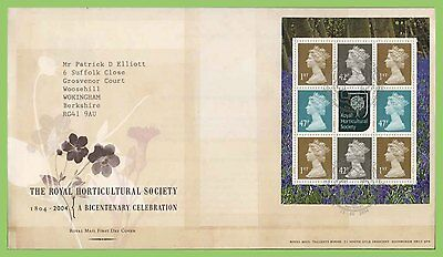 G.B. 2004 RHS booklet pane on Royal Mail First Day Cover,Tallents House