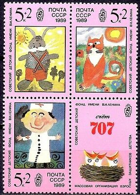 Russia 1989 Cat Rabbit Medical Children AID Drawings Health Doctor Art blk MNH