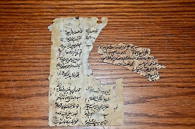 15th- 17th Century Arabic very interesting manuscript Scarce Islamic Unique RARE