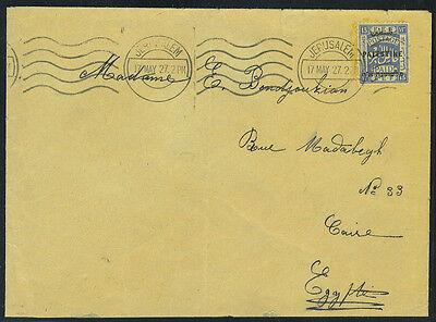 "Palestine 1927 Jersalem Early Machine Cancel ""17 May.27"" To Cairo Tying 13 Mils"