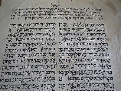 Post incunabula Salonika 1510 book Daniel with Rashi antique judaica Hebrew 1st