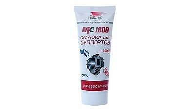 Brake grease MC-1600 100 grams Innovative product for your brakes
