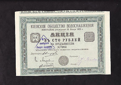 Russia Россия:  Kiew Share Certificate 1872 - Not Cancelled