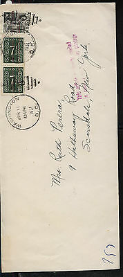 Indonesia ,US   diplomatic pouch   mail  cover mailed in US    1951    MS0718