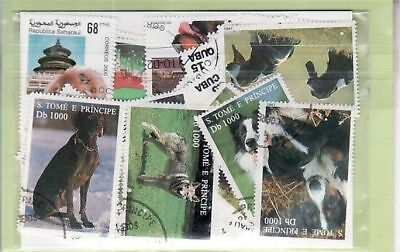 Lot 50 Tp Differents Obliteres Themes Chiens