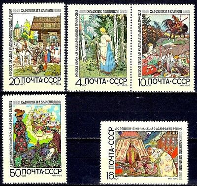 Russia 1969 Fairy Tales Folklore Stories Animation 5v set MNH