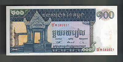Cambodia 200 Riels Currency Bill Mint # 12