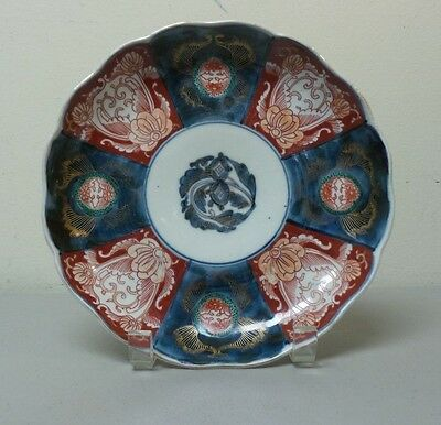 "19th C. ANTIQUE JAPANESE IMARI DECORATED 8 5/8"" BOWL, MEIJI PERIOD, c. 1880-1900"