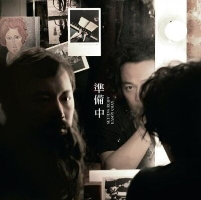 Eason Chan - Getting Ready (Mastered By Ian Jones Abbey Road St [New Vinyl] 180