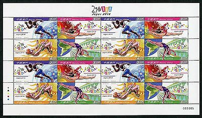 Macau 2016  Olympics  Sheet  Mint Never Hinged