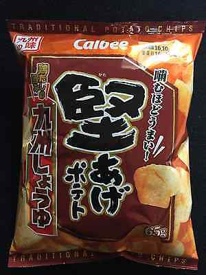 Japanese Calbee Potato Chips Kata-Age Soy Sauce Flavor 1,2,3 pack free shipping!