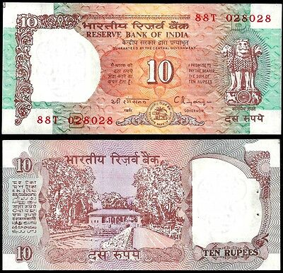 India 10 RUPEES Lettre B Sign.87 ND 1992 P 88d UNC OFFER !