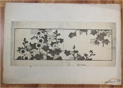 Japanese Block Print Leaves and Flowers Antique Asian Hand Made Paper Art