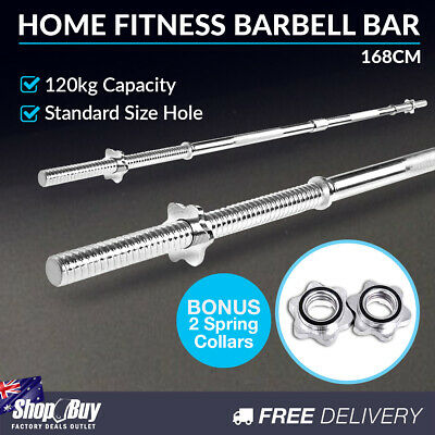 168CM Barbell Bar Home Gym Fitness Exercise Weight Bench Press Spring Collars