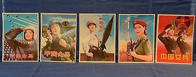 10 Rare Vintage China Chinese Female Military Recruiting Post Cards Cold War Era