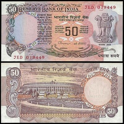 India 50 RUPEES ND 1978 P 84j UNC OFFER !