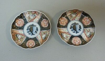 "PAIR 19th C. ANTIQUE JAPANESE ARITA IMARI 4 5/8"" BOWLS, SCALLOPED RIM, SIGNED"