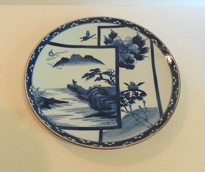 "GORGEOUS 19th C. JAPANESE ARITA BLUE & WHITE PORCELAIN 14"" CHARGER"