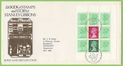 G.B. 1982 Stanley Gibbons booklet pane on Royal Mail First Day Cover, Bureau