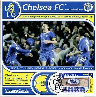 CHELSEA 2004-05 Barcelona (John Terry) Football Stamp Victory Card #434