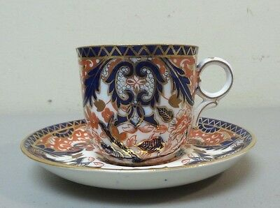 "Antique Royal Crown Derby Porcelain Imari ""Kings"" Pattern Cup & Saucer, Unmarked"