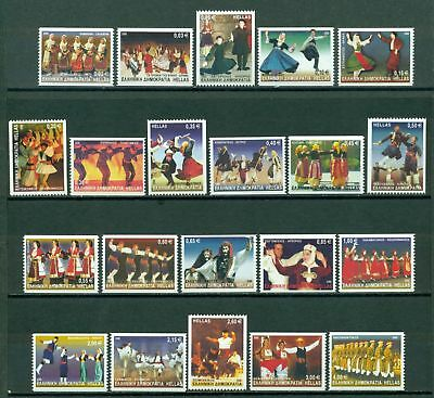 Greece Scott #2004a-2024a MNH Dancers PERF 13 1/4 Vertical CV$60+