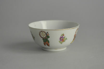Chinese Porcelain Bowl Transfer Printed 'Figures & Calligraphy' Marked