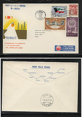 Kuwait  Japan airlines flight cover to Tokyo   nice stamps on cover      KL1207
