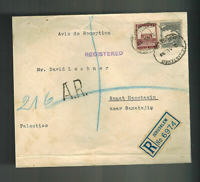 1935 Jerusalem Palestine Registered cover to Ramataim Advice of Receipt Service
